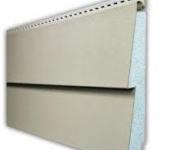 insulated vinyl